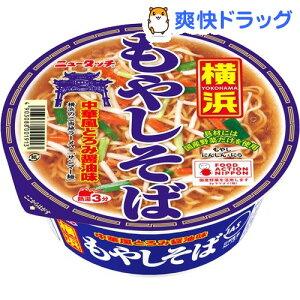 ニュータッチ 横浜もやしそば / ニュータッチ / カップラーメン カップ麺 インスタントラーメン...