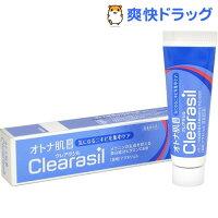 オトナ肌対策クレアラシル薬用アクネジェル