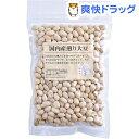 【訳あり】ビオ・マルシェ 有機大豆使用煎り大豆(150g)