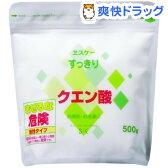 エスケー石鹸 すっきりシリーズ クエン酸(500g)【エスケー石鹸 すっきりシリーズ】[キッチン用洗剤]
