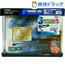 プログレ450 5点LED(1コ入)【コトブキ工芸】
