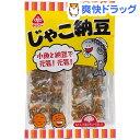 【訳あり】サンコー じゃこ納豆(3g*10袋入)