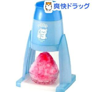 カキ氷を電動カキ氷機で作り楽しめます。