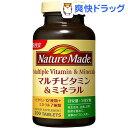 ネイチャーメイド マルチビタミン&ミネラル(200粒入)【ネイチャーメイド(Nature Made)】