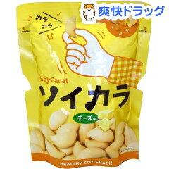 ソイカラ チーズ味★税込1980円以上で送料無料★ソイカラ チーズ味(27g)