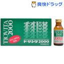 チオビタドリンク2000(100mL*10本入)【チオビタ】[栄養ドリンク 滋養強壮 ダイエット食品]
