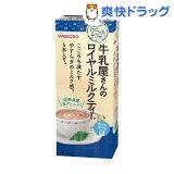 牛乳屋さんのロイヤルミルクティー 箱(13g*5本入)