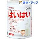 和光堂レーベンスミルク はいはい 0ヶ月頃〜 / はいはい / はいはい 850 850g ミルク 和光堂 ベ...