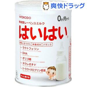 和光堂レーベンスミルク はいはい 0ヶ月頃〜(850g)【はいはい】[はいはい 850 850…