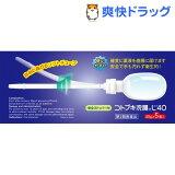 コトブキ浣腸 L40(40g*5コ入)