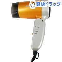 コンパクトイオンドライヤー FHD-1202i(1台)
