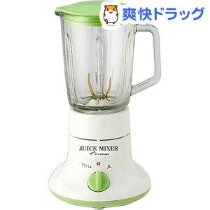 チタンジュースミキサー FJM-702 / ミキサー 氷 一人暮らし☆送料無料☆チタンジュースミキサー...