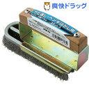 爽快ドラッグで買える「SK11 D型ブラシ ステンレス NO.64(1コ入【SK11】」の画像です。価格は2,471円になります。