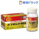 【第(2)類医薬品】パブロンゴールドA錠(210錠)【パブロ