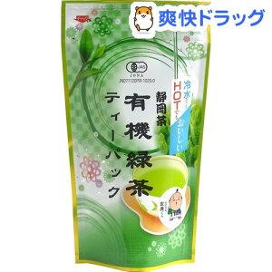 जापानी कृषि उत्पाद शिज़ुओका टी ऑर्गेनिक ग्रीन टी टी पैक (5 जी * 20 बैग) [जापान कृषि उत्पाद]