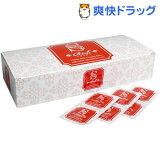 業務用コンドーム リッチ Sサイズ(144コ入)