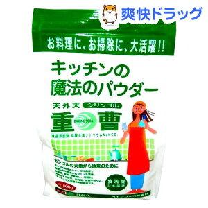 天外天 シリンゴル 重曹(600g)[洗剤]