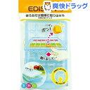 エジソン 冷凍小分けパック Sサイズ 24ブロック(1コ入)【エジソン(子供用)】