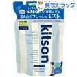 キットソン ファブリックフレグランスミスト アクアコットンの香り 詰替え用(220mL)【kitson(キットソン)】