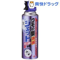 クモの巣消滅ジェット(450mL)[虫よけ 虫除け 殺虫剤]