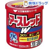アースレッドW 30〜40畳用(50g)