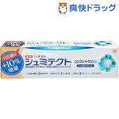 【企画品】薬用シュミテクト コンプリートワンEX 増量(99g)【シュミテクト】