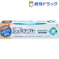 【企画品】薬用シュミテクトコンプリートワンEX増量