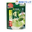 お〜いお茶 濃い茶 さらさら抹茶入り緑茶(32g)【お〜いお茶】