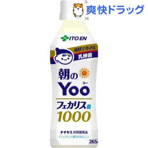 朝のYoo フェカリス1000(265mL*24本入) 【HLS_DU】 /【送料無料】