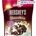 ケロッグ ハーシーズ チョコビッツ(360g)【ケロッグ】...