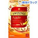 トワイニング ティーバッグ アップル 1セット(30バッグ:10バッグ×3箱)