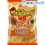 【訳あり】サッポロポテト バーベQあじ JUMBO 北海道産バター&しょうゆ味(50g)【サッポロポテト】