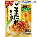 【訳あり】キッコーマン 具麺 ごまだれ棒々鶏風(114g)