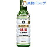 いつでも新鮮 味わいリッチ減塩しょうゆ(塩分40%カット)(450mL)