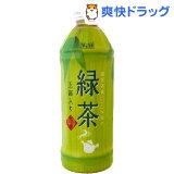 チェリオ 緑茶 玉露入り(500mL*24本入)