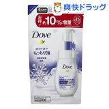 ダヴ ウィンターケア ビューティモイスチャー クリーミー泡洗顔料 替 10%増量品(155mL)