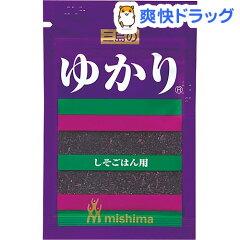 三島食品 ゆかり★税込1980円以上で送料無料★三島食品 ゆかり(26g)
