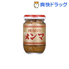 桃屋 味付メンマ★税抜1900円以上で送料無料★桃屋 味付メンマ(100g)