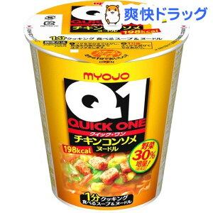 クイック・ワン チキンコンソメ / カップラーメン カップ麺 インスタントラーメン非常食★税込1...