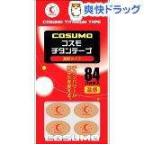 コスモチタンテープ 温感タイプ(84パッチ)