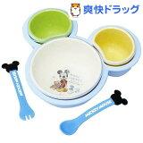離乳食 食器 ミッキーマウス 片手で持てる離乳食パレット(1セット)