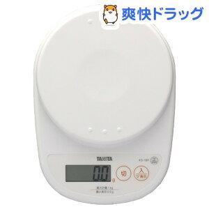 タニタ デジタルクッキングスケール ココナッツホワイト KD-189-WH / キッチンスケール☆送料無...