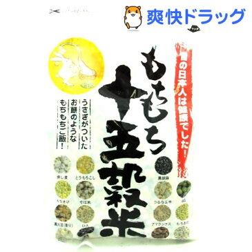 味源 もちもち十五穀米(280g)【味源(あじげん)】