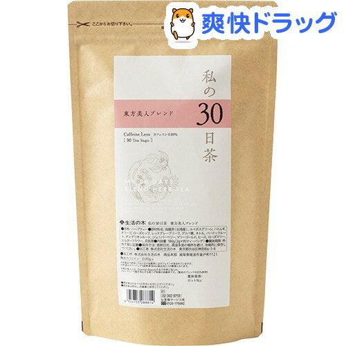 茶葉・ティーバッグ, 紅茶 30 (90)