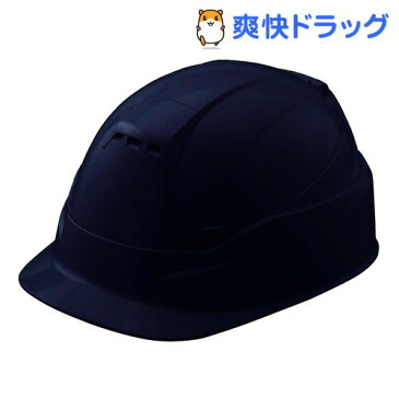 トーヨー 折りたたみヘルメット ブルームIII ムーボー No.105 紺(1コ入)【トーヨー(TOYO)】