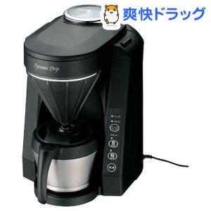 ツインバード 全自動コーヒーメーカー ブラック CM-D456B / ツインバード(TWINBIRD) / コーヒー...