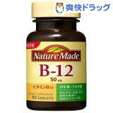 ネイチャーメイド ビタミンB12(80粒入)