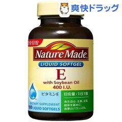 ネイチャーメイド ビタミンE 400 / ネイチャーメイド(Nature Made) / サプリ サプリメント ビタ...