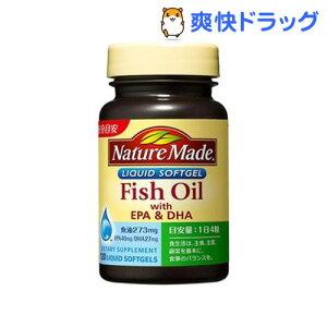 ネイチャーメイド フィッシュオイル with EPA & DHA / ネイチャーメイド(Nature Made) / DHA EP...