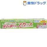 尿石取り スカット ジェル状トイレ用洗浄剤(100g)